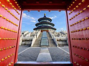 [Beijing Package] 3 Day Beijing Tour