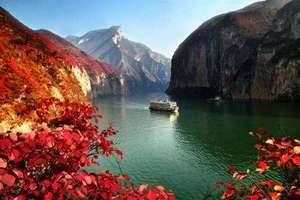 Yangtze River 4-Day Tour with luxury Cruise (Victoria)